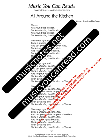 """All Around the Kitchen"" Lyrics, Text Format"