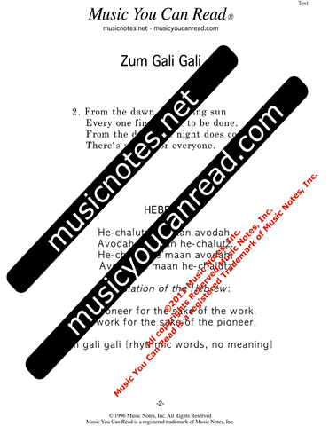 """Zum Gali Gali,"" Lyrics, Text Format"