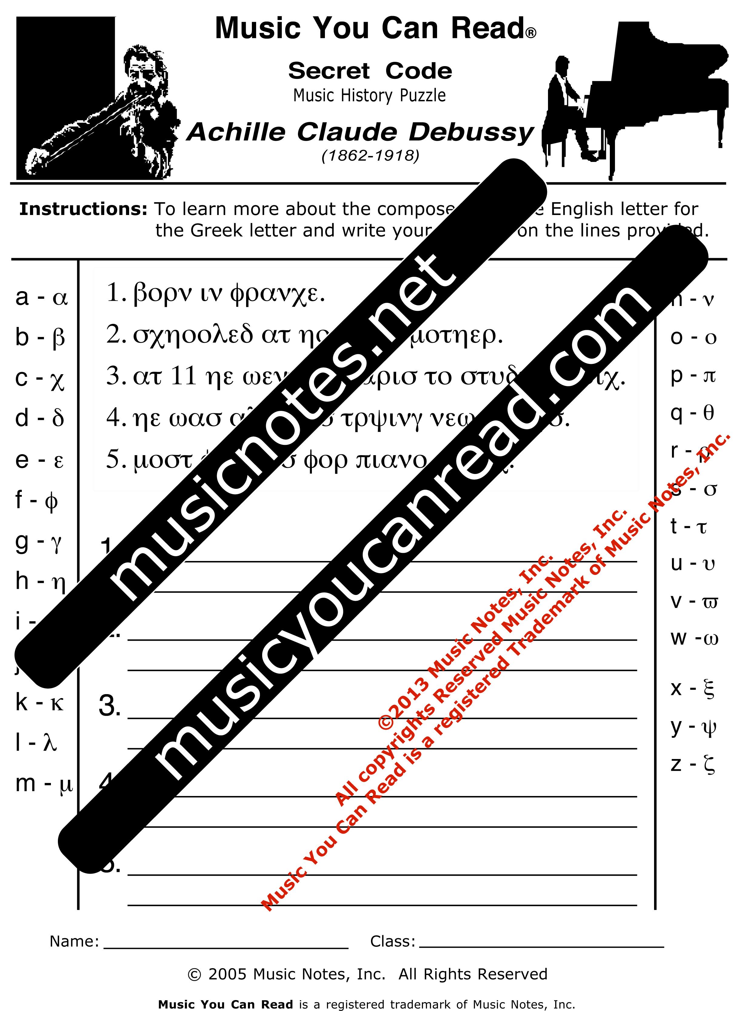 Secret Code – Achille Claude Debussy