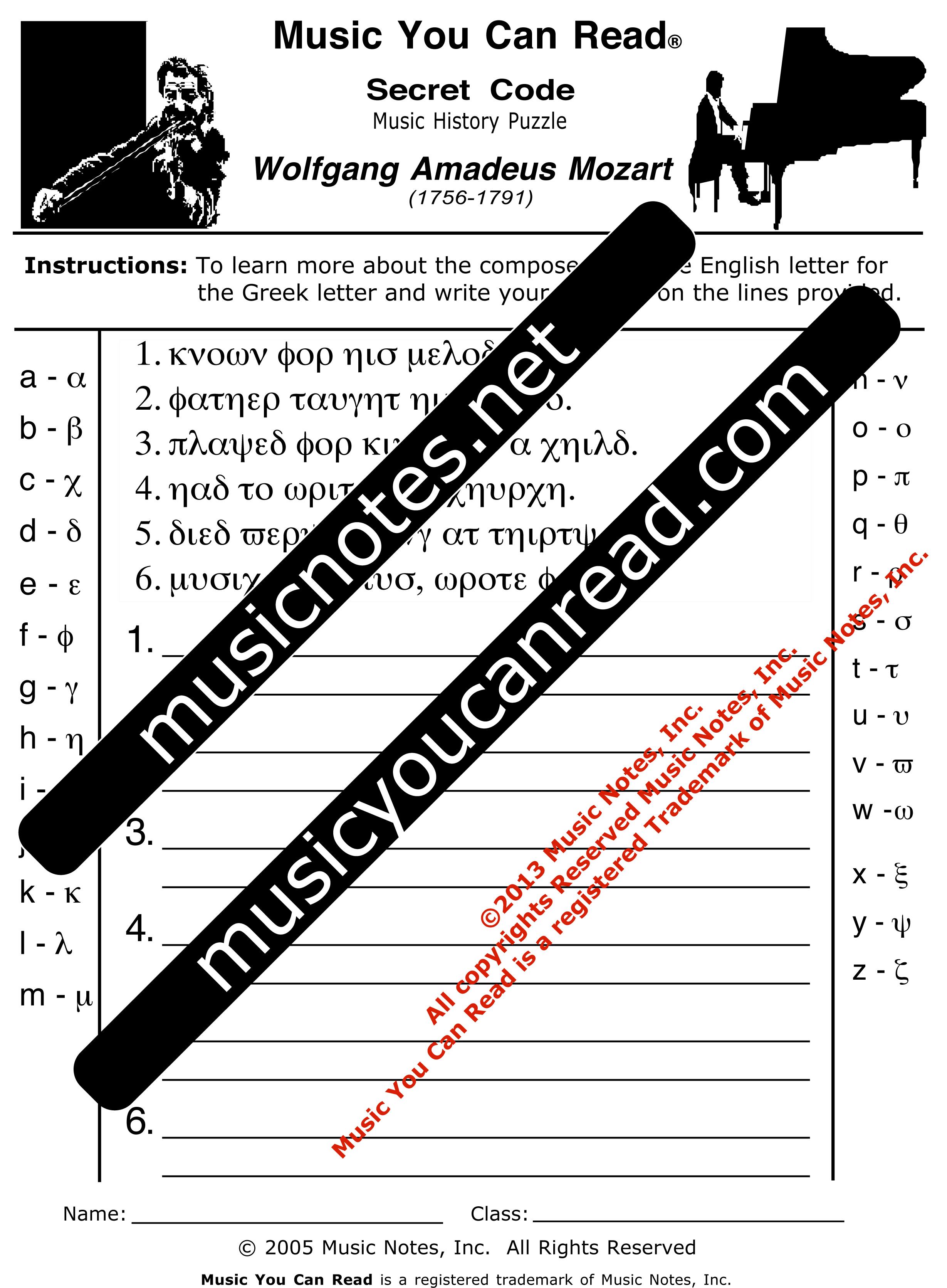 Secret Code – Wolfgang Amadeus Mozart