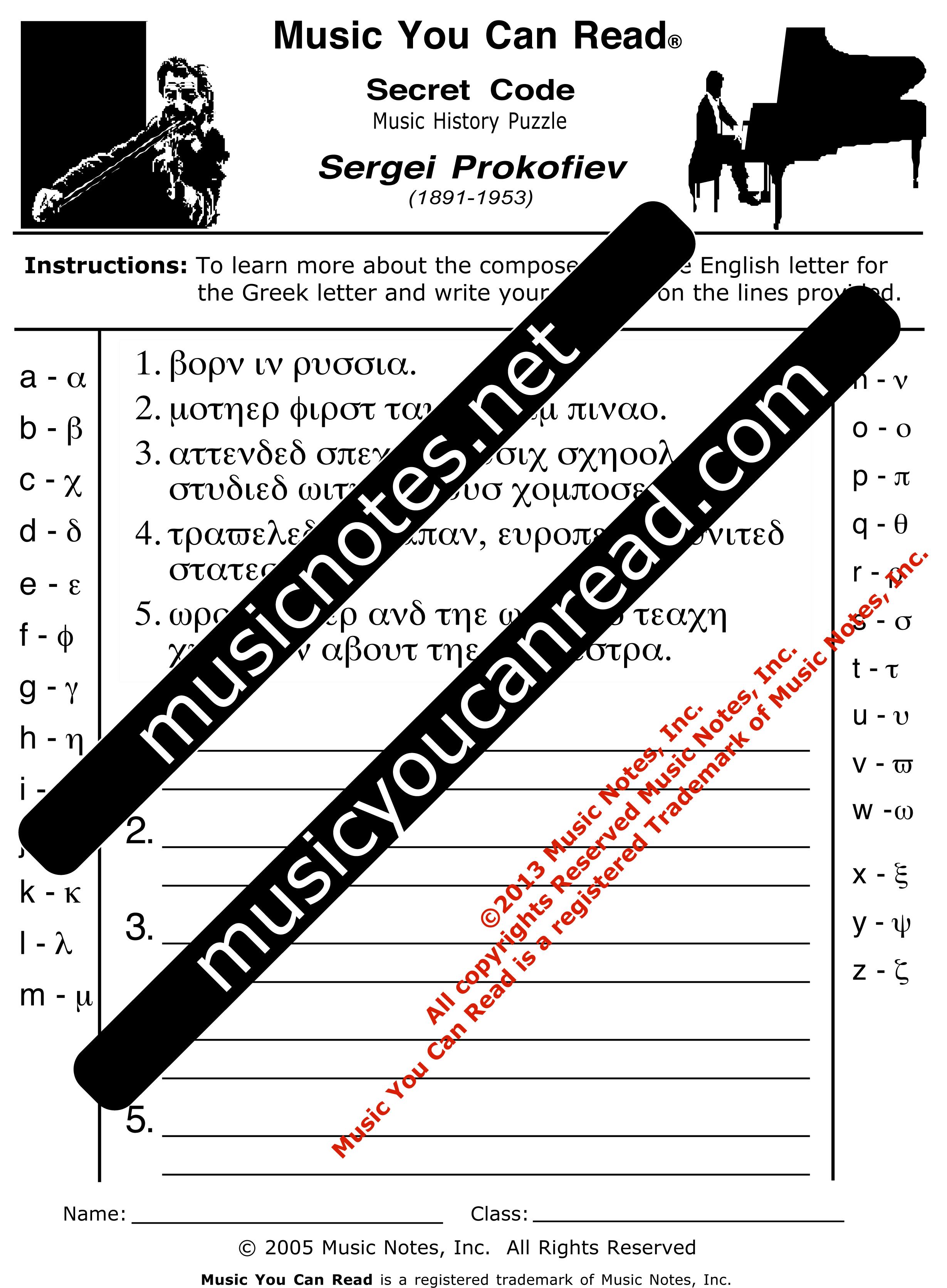 Secret Code – Sergei Prokofiev