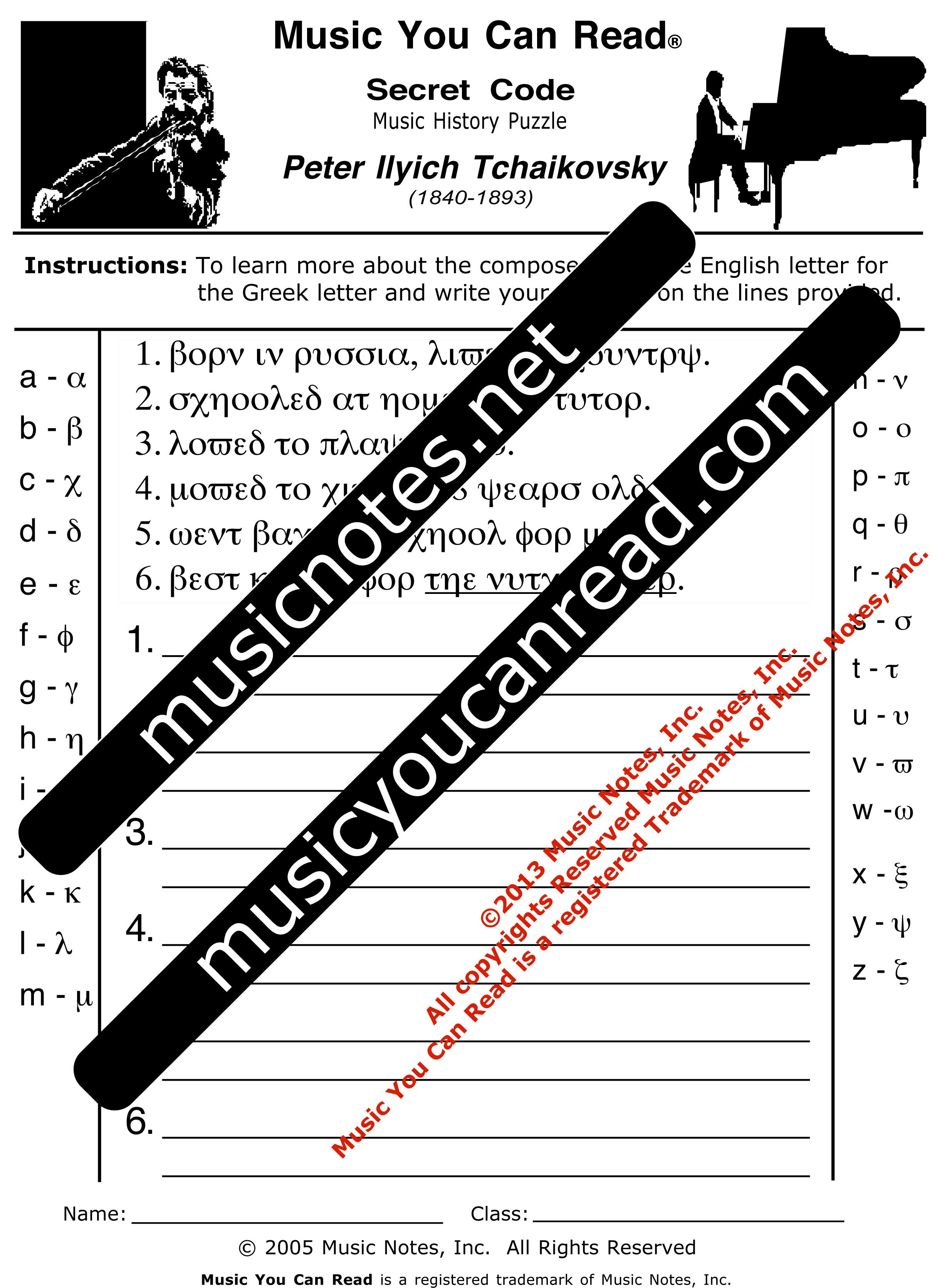 Secret Code – Peter Ilyich Tchaikovsky